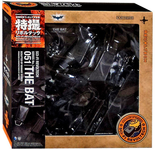 Batman The Dark Knight Rises Sci Fi Revoltech The Bat Action Figure #050