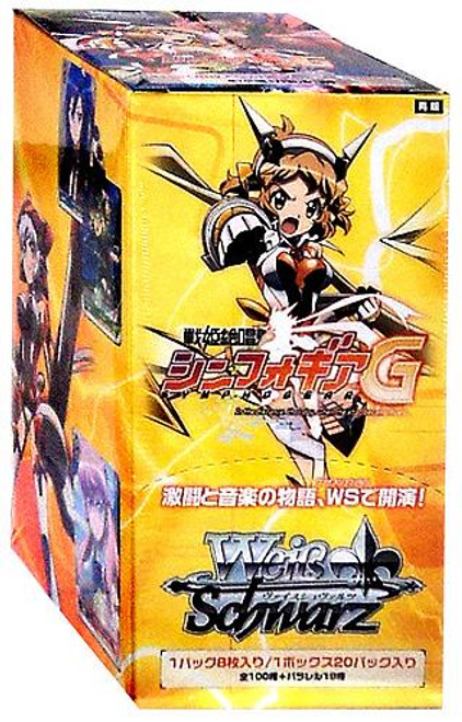 Weiss Schwarz Senki Zessho Shinfogia G (Japanese) Booster Box [20 Packs]