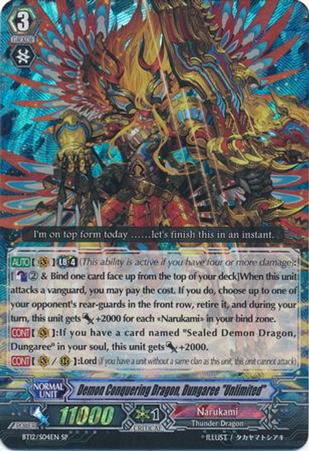 """Cardfight Vanguard Binding Force of the Black Rings SP Rare Demon Conquering Dragon, Dungaree """"Unlimited"""" BT12/S04EN"""