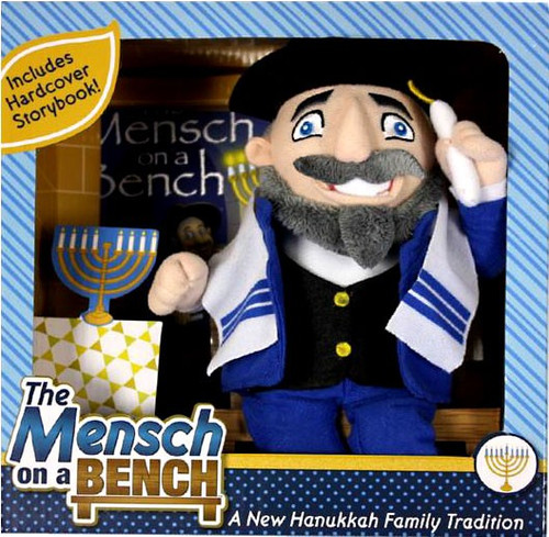 The Mensch on a Bench Plush Figure