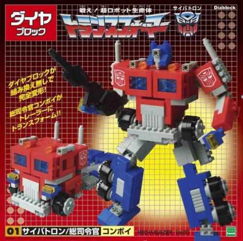 Transformers Japanese Diablock Optimus Prime Conboy Figure Set