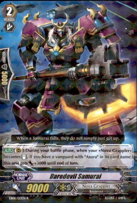 Cardfight Vanguard Champions of the Cosmos Rare Daredevil Samurai EB08/013
