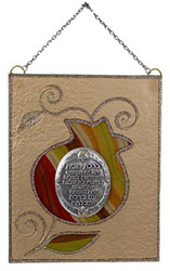 Lily Art Glass Wall Hanging Home Blessing