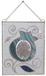 Lily Art Glass Wall Hanging English Home Blessing