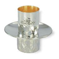 Bier Sterling Silver Hammered Mayim Achronim Set 1097