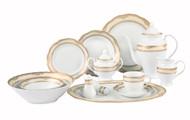Lorenzo Isabella 57 Pc. Dinnerware Set