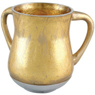 Unbreakable Aluminum  Washing Cup- Gold Leaf