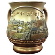 Gold Jerusalem Polyresin Washing Cup