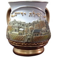 Silver Jerusalem Polyresin Washing Cup
