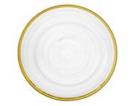 """Godinger White/ Gold Alabaster 10"""" Plate"""