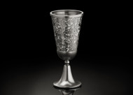 Metalace Royal Jacquard Kiddush Cup