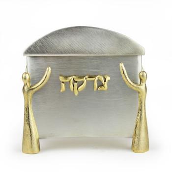 Quest Joyous Tzedakah Box