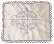 Silver Brocade Challah Cover- Diamond