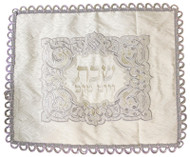 Silver Brocade Challah Cover- Leaf Border