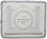 Silver Brocade Challah Cover- Pillars