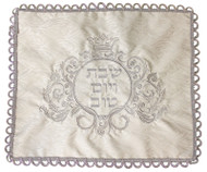 Silver Brocade Challah Cover- Crown