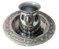 Stainless Steel Diamond Mayim Achronim (56830)