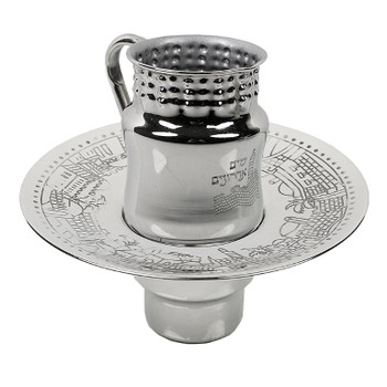 Nickel-Plated Jerusalem Mayim Achronim (56888)