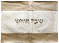 Majestic Collection Vinyl Challah Cover - White Snakeskin & Gold Beaded