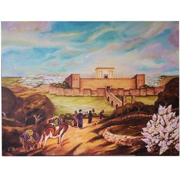 Bikurim Canvas Painting - Gallery Finish