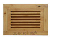 Wood Challah Board & Knife