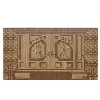 Kaftor V'Perach Wooden Door Plaque- Door Design