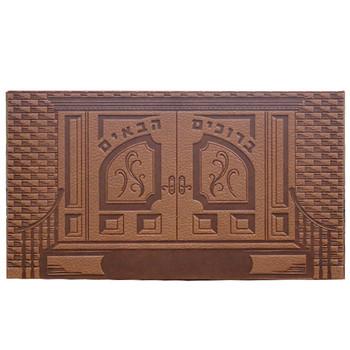 Kaftor V'Perach Brown Door Plaque- Door Design