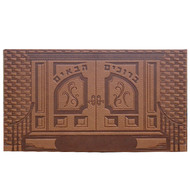 Kaftor V'Perach Brown Door Plaque- Door Design