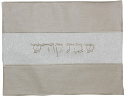 Majestic Collection Vinyl Challah Cover - Cream/ Taupe Panel (GMG-CC251)