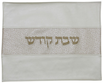 Majestic Collection Vinyl Challah Cover - Cream Panel (GMG-CC253)