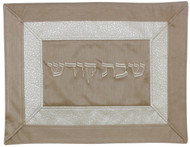 Majestic Collection Vinyl Challah Cover - Cream/ Gold Double Border (GMG-CC256)