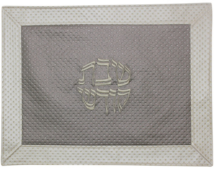 Majestic Collection Vinyl Challah Cover -  Ivory/ Silver