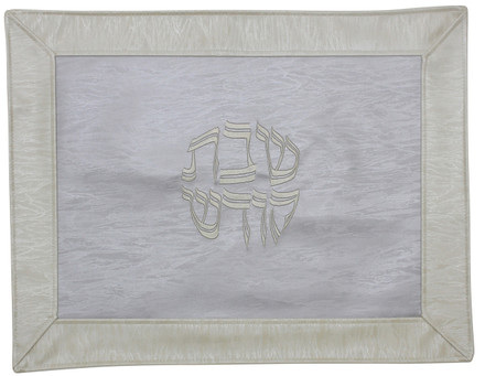 Majestic Collection Vinyl Challah Cover - Ivory/ White (GMG-CC229)