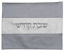 Majestic Collection Vinyl Challah Cover - Silver/ White Panel (GMG-CC213)