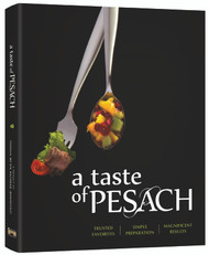 A taste of Pesach