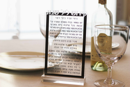 Clear Prints Kiddush/ Havdalah Set (00KHS)