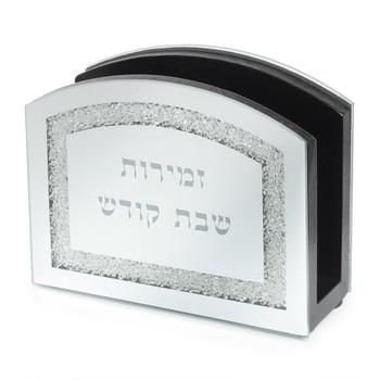 Mirror Zemiros Holder - Crushed Glass (GAM55521)