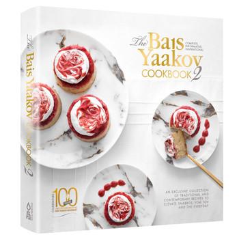 The Bais Yaakov Cookbook 2 (7537)