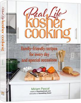 Real Life Kosher Cooking Cookbook (RLCKH)