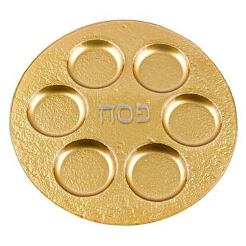 "Badash Gold Decor 13"" Glass Seder Plate (EV67G)"