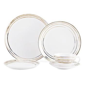 Mikasa Swirl Gold Dinnerware Set (Service for 4) (K205151252)