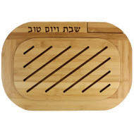 Challah Tray w/ Knife - Wood (GAM58957)