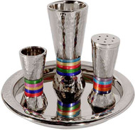 Hammered Havdalah Set - Multicolor Rings (EM-HAC1)