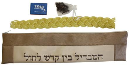 Vinyl Havdalah Set - Gold Texture (GMG-HSV-2)