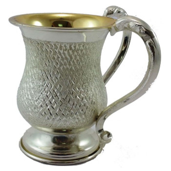 Karshi Silverplate Washing Cup - Etched (WC-1251)