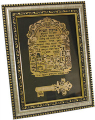 Home Blessing Gold Art Frame