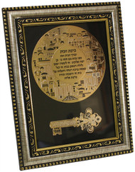 Home Blessing Gold Art Frame - Key Design