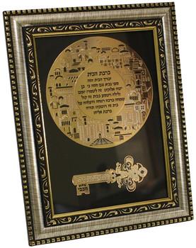 Home Blessing Gold Art Frame - Key Design