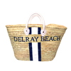 Create Your Own Personalized Hand-Painted Straw  Beach Tote with White Handle