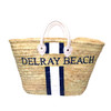 Create Your Own Personalized Hand Painted Straw Beach Tote with White Handle